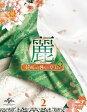麗<レイ>~花萌ゆる8人の皇子たち~ Blu-ray SET2【特典映像DVD付】/Blu-ray Disc/GNXF-2201