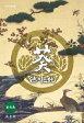 NHK大河ドラマ 葵 徳川三代 完全版 第壱集/DVD/GNBD-7533