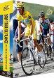 ツール・ド・フランス2009 スペシャルBOX/DVD/TDV-19294D