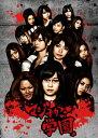 マジすか学園 DVD-BOX/DVD/TDV-20185D