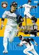 北海道日本ハムファイターズ 西川遥輝 ~覚醒・進化 盗塁王への道~/DVD/TDV-25030D