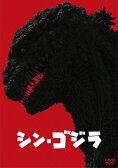 シン・ゴジラ DVD/DVD/TDV-27005D