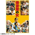 後妻業の女 Blu-ray通常版/Blu-ray Disc/TBR-27055D