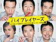 バイプレイヤーズ ~もしも6人の名脇役がシェアハウスで暮らしたら~ Blu-ray BOX/Blu-ray Disc/TBR-27169D