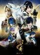舞台『刀剣乱舞』義伝 暁の独眼竜/Blu-ray Disc/TBR-27305D