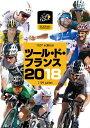 ツール・ド・フランス2018 スペシャルBOX/DVD/ 東宝 TDV-28354D
