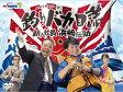 釣りバカ日誌 新入社員 浜崎伝助 DVD-BOX/DVD/DB-0871