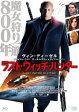 ラスト・ウィッチ・ハンター/Blu-ray Disc/SHBR-0433