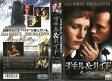 ソニー・ピクチャーズエンタテインメント 洋画 VHS ジュリア・ロバーツ/字 ジキル ハイド