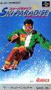 スキーパラダイスWITHスノーボード