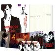 SHERLOCK/シャーロック コンプリート シーズン1-3 DVD-BOX/DVD/DABA-4745
