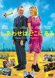 しあわせはどこにある/DVD/DABA-4924
