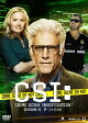 CSI:科学捜査班 シーズン15 ザ・ファイナル コンプリートDVD BOX-1/DVD/DABA-5066