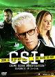CSI:科学捜査班 シーズン15 ザ・ファイナル コンプリートDVD BOX-2/DVD/DABA-5069