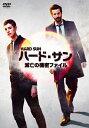 ハード・サン 滅亡の機密ファイル DVD-BOX/DVD/ KADOKAWA DABA-5481