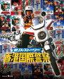 ポリス・ストーリー トリロジー ブルーレイBOX〈完全日本語吹替版〉/Blu-ray Disc/PPWB-3017
