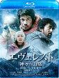 エヴェレスト 神々の山嶺 Blu-ray 通常版/Blu-ray Disc/ACXD-10954