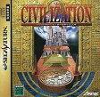 シヴィライゼーション 新世界七大文明