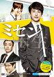 ミセン -未生- DVD-BOX1/DVD/OPSD-B583
