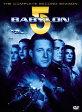 バビロン5〈セカンド・シーズン〉コレクターズ・ボックス/DVD/SD-72
