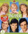 フルハウス〈ファースト〉 セット2/DVD/SPFH-2
