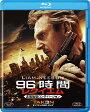 96時間/レクイエム〈非情無情ロング・バージョン〉/Blu-ray Disc/FXXJC-62843
