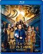 ナイト ミュージアム/エジプト王の秘密/Blu-ray Disc/FXXJC-62208