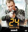 24-TWENTY FOUR- シーズン8 <SEASONSコンパクト・ボックス>/DVD/FXBJE-48935