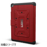 UaG UAG-IPDAIR2-RED