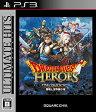 ドラゴンクエストヒーローズ 闇竜と世界樹の城(アルティメットヒッツ) PS3