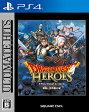 ドラゴンクエストヒーローズ 闇竜と世界樹の城(アルティメットヒッツ) PS4