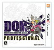 ドラゴンクエストモンスターズ ジョーカー3 プロフェッショナル/3DS/CTRPBDQJ/A 全年齢対象