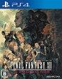 PS4 ファイナルファンタジーXII ザ ゾディアック エイジ スクウェア・エニックス