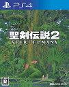 聖剣伝説2 シークレット オブ マナ/PS4//B 12才以上対象 スクウェア・エニックス PLJM16069