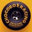 チョコボレーシング ~幻界へのロード~ オリジナル・サウンドトラック/CD/SQEX-10121