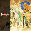 Romancing SaGa 2 Original Soundtrack -REMASTER-