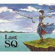 Last SQ/CD/SQEX-10521