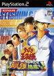 テニスの王子様 最強チームを結成せよ! PS2
