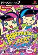 ポップンミュージック14 FEVER! PS2