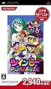 ツインビー ポータブル(コナミ・ザ・ベスト)/PSP//A 全年齢対象 コナミデジタルエンタテインメント ULJM05323