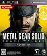 メタルギア ソリッド ピースウォーカー HD エディション PS3