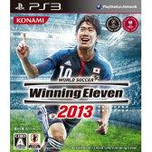 ワールドサッカー ウイニングイレブン 2013 PS3