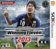 ワールドサッカー ウイニングイレブン 2013/3DS/RR019J1/A 全年齢対象