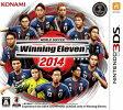 ワールドサッカー ウイニングイレブン 2014/3DS/RR023J1/A 全年齢対象