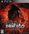 悪魔城ドラキュラ ロード オブ シャドウ2/PS3/VT069J1/D 17才以上対象
