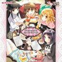 Chocolate Smile Girls!!/CD/GFCA-00397