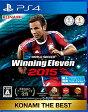 ワールドサッカー ウイニングイレブン 2015(KONAMI THE BEST) PS4