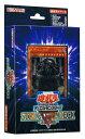 遊戯王オフィシャルカードゲーム デュエルモンスターズ STRUCTURE DECK R - 真帝王降臨 - コナミ CG1483ユウギSTDシンテイオウ