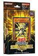 遊戯王オフィシャルカードゲーム デュエルモンスターズ ストラクチャーデッキR -巨神竜復活- コナミ CG1500ユウギSDRキョシンリュウ