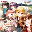Home Sweet Home/CD/GFCA-00429